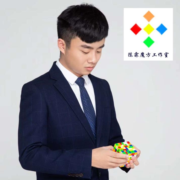 Lin Chen (陈霖)