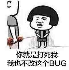 Hui Gao (高辉)