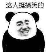 Xinyang Shang (尚新阳)