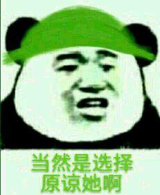 Chengjun Zhao (赵承君)